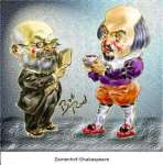 Zamenhof-Shakespeare